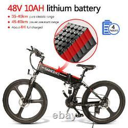 SAMEBIKE 26 Inch Folding Electric Bike Power Assist E-Bike Mountain Bicycle EU