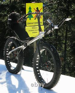 VeloMotion Sequoia brand new recumbent FAT BIKE frame set